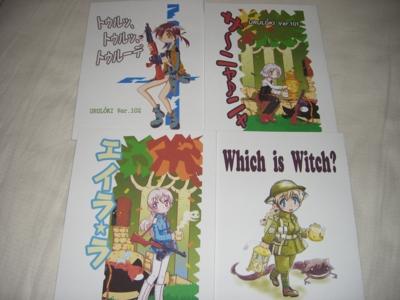 f:id:kawaiikuo:20091101215820j:image