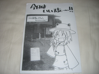 f:id:kawaiikuo:20091101220118j:image