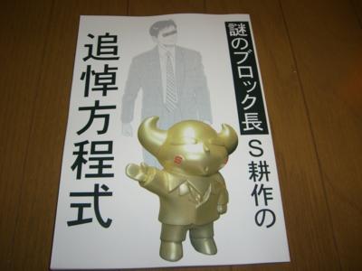 f:id:kawaiikuo:20091230213845j:image