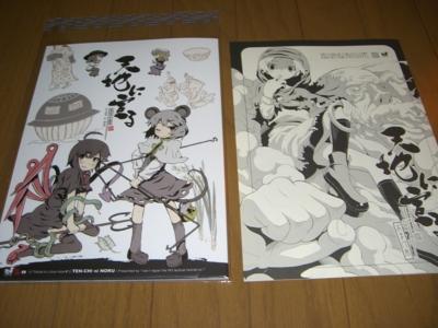 f:id:kawaiikuo:20091230214142j:image