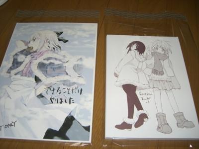f:id:kawaiikuo:20091231172554j:image