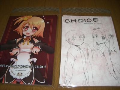f:id:kawaiikuo:20091231172611j:image