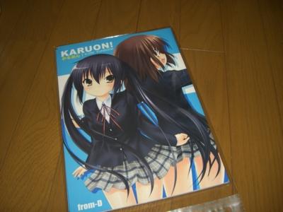 f:id:kawaiikuo:20091231172715j:image