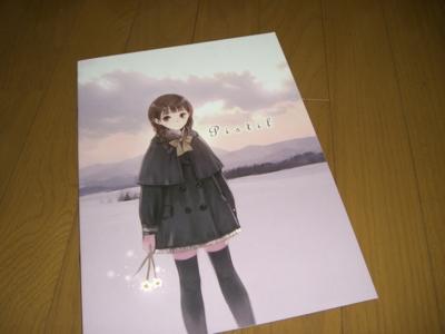 f:id:kawaiikuo:20091231172739j:image
