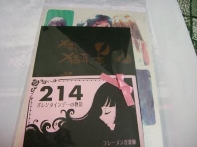f:id:kawaiikuo:20100214235722j:image