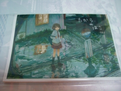 f:id:kawaiikuo:20100214235821j:image