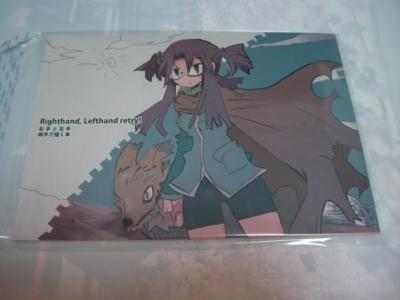 f:id:kawaiikuo:20100214235846j:image