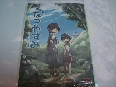 f:id:kawaiikuo:20100214235903j:image