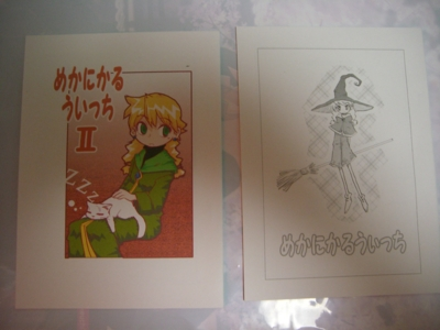 f:id:kawaiikuo:20100215000040j:image