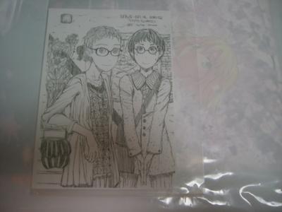 f:id:kawaiikuo:20100215000212j:image