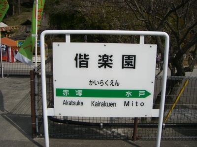 f:id:kawaiikuo:20100320094452j:image