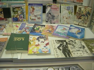 f:id:kawaiikuo:20100320174129j:image