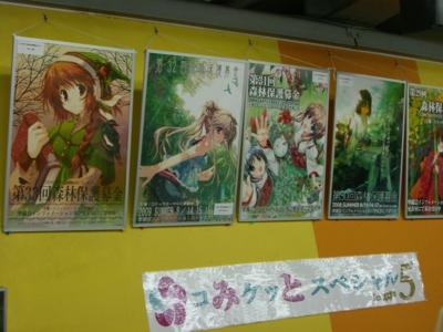 f:id:kawaiikuo:20100320174550j:image