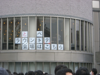 f:id:kawaiikuo:20100321102933j:image