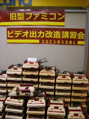 f:id:kawaiikuo:20100321123404j:image