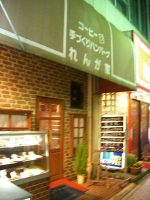 f:id:kawaiikuo:20100321193400j:image