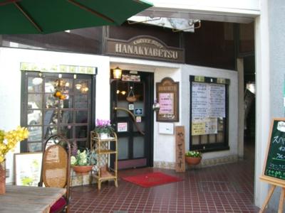 f:id:kawaiikuo:20100322132902j:image
