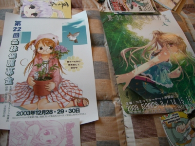 f:id:kawaiikuo:20100322163209j:image