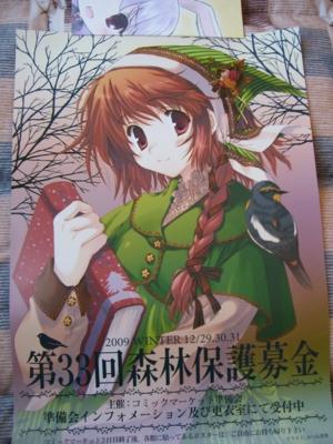 f:id:kawaiikuo:20100322163329j:image