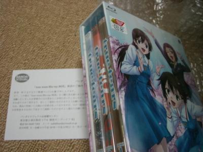 f:id:kawaiikuo:20100330215512j:image
