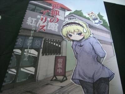 f:id:kawaiikuo:20100405225044j:image