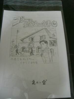 f:id:kawaiikuo:20100412214407j:image