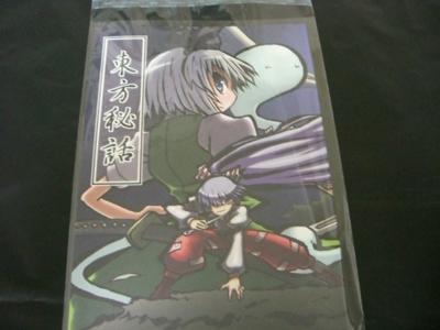 f:id:kawaiikuo:20100412214957j:image