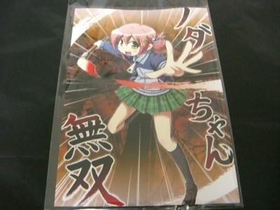 f:id:kawaiikuo:20100412215128j:image