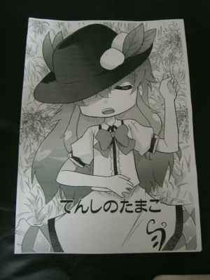 f:id:kawaiikuo:20100412215331j:image
