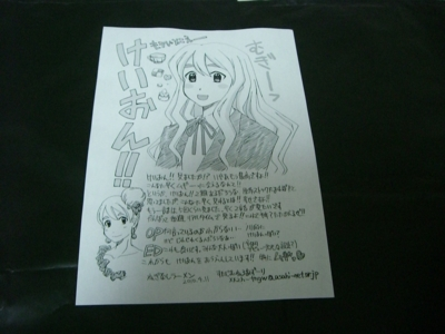 f:id:kawaiikuo:20100412215601j:image