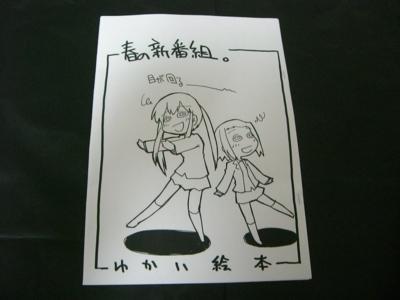 f:id:kawaiikuo:20100412215807j:image