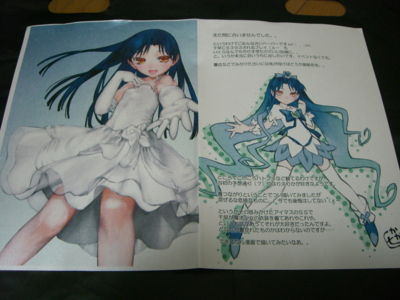 f:id:kawaiikuo:20100503215208j:image