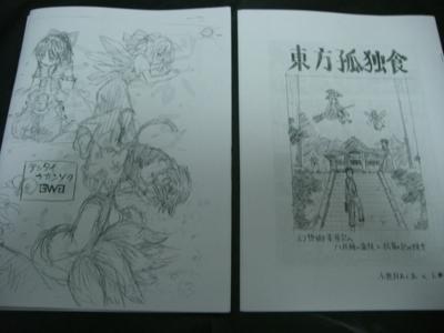 f:id:kawaiikuo:20100505225752j:image