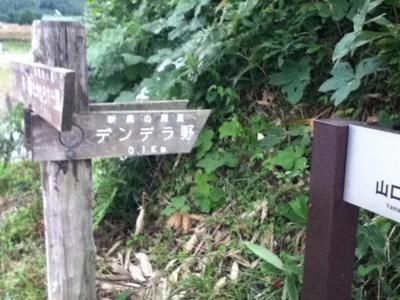 f:id:kawaiikuo:20100924171130j:image