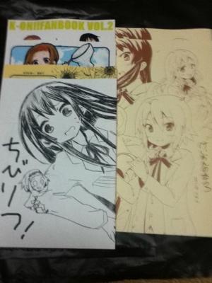 f:id:kawaiikuo:20101025000703j:image