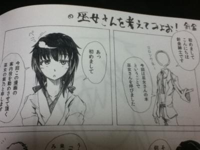 f:id:kawaiikuo:20101025001008j:image