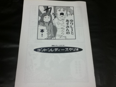 f:id:kawaiikuo:20101025002638j:image
