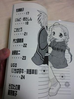 f:id:kawaiikuo:20110129192042j:image