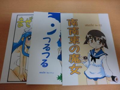 f:id:kawaiikuo:20110207001519j:image