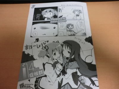 f:id:kawaiikuo:20110207001729j:image