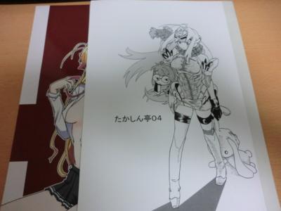 f:id:kawaiikuo:20110207001920j:image