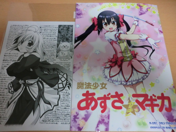 f:id:kawaiikuo:20110228232112j:image