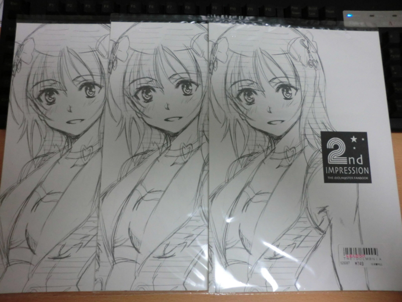 f:id:kawaiikuo:20110309223312j:image