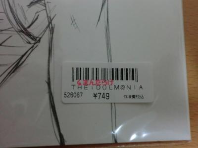 f:id:kawaiikuo:20110309223352j:image