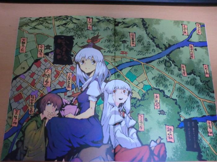 f:id:kawaiikuo:20110411222218j:image