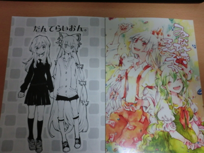 f:id:kawaiikuo:20110411222246j:image