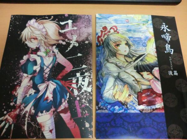 f:id:kawaiikuo:20110411222401j:image