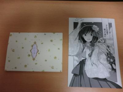 f:id:kawaiikuo:20110411222533j:image