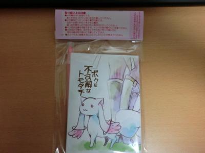 f:id:kawaiikuo:20110523231233j:image