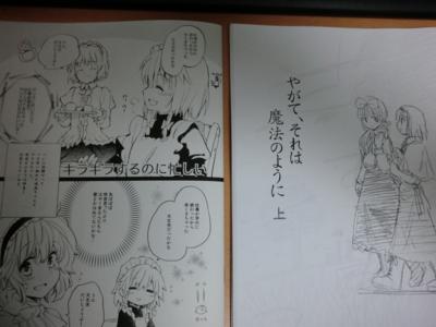 f:id:kawaiikuo:20110523231355j:image